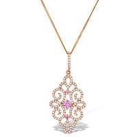 Vivara Collection Diamond and Pink Sapphire 9K Gold Pendant G4068