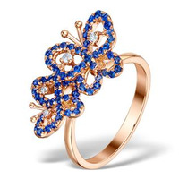 Vivara Collection Sapphire and Diamond 9K Gold Butterfly Ring E5954